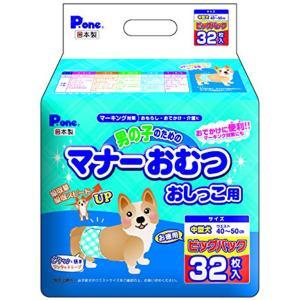 中型犬用 30枚のリニューアル商品です。 男の子のマーキング、おもらし、介護、おでかけに、使い捨てタ...