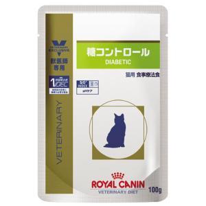 ロイヤルカナン 猫用 療法食 糖コントロール パウチ 100...