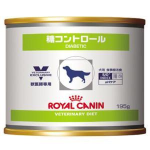 ロイヤルカナン 犬用 療法食 糖コントロール 缶詰 195g...