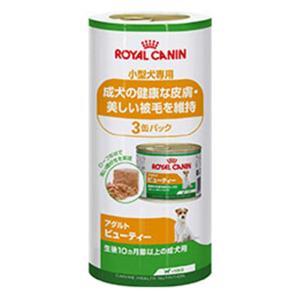 成犬の健康な皮膚・美しい被毛を維持  ■内容量:195g×12缶 ■原材料:家禽ミート、家禽レバー、...