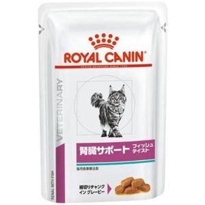 慢性腎臓病の猫に給与することを目的として、特別に調整された食事療法食です。この食事は、リンおよび蛋白...