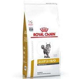 ロイヤルカナン 食事療法食 猫用 ユリナリー S/O オルファクトリー ドライ 4kg|ドッグワールド