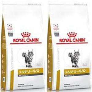 [2袋セット]ロイヤルカナン 食事療法食 猫用 ユリナリー S/O オルファクトリー ドライ 4kg