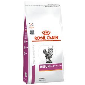 ロイヤルカナン 猫用 療法食 腎臓サポート セレクション 500g