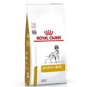 ロイヤルカナン 食事療法食 犬用 ユリナリー S/O ドライ 8kg