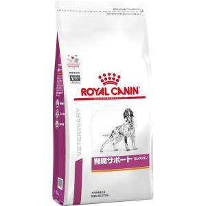 SALE ロイヤルカナン 犬用 療法食 腎臓サポート セレクション 1kg