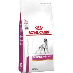 ロイヤルカナン 食事療法食 犬用 腎臓サポート セレクション 3kg