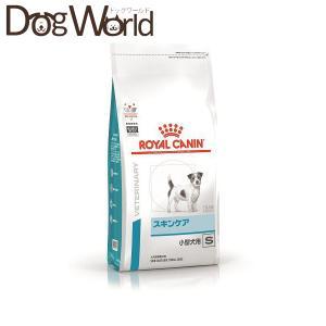 ロイヤルカナン 食事療法食 犬用 スキンケア 小型犬用S ドライ 3kg