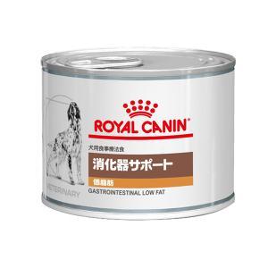 ロイヤルカナン 犬用 療法食 消化器サポート ...の関連商品3
