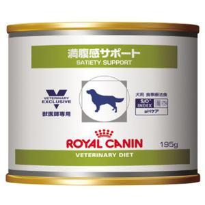SALE ロイヤルカナン 犬用 療法食 満腹感サポート 195g×12缶