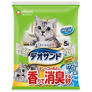 ユニチャーム デオサンド オシッコのあとに香りで消臭する砂 ナチュラルソープの香り 5L×4袋 [猫砂セット販売] [同梱不可] [送料無料]|ドッグワールド