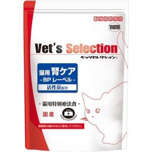 ビーフプロテインを使用! 腎臓の健康維持に配慮し、活性炭(ヘルスカーボン(R))配合。(200mg/...