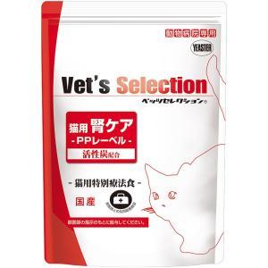 腎臓の健康維持に配慮し、活性炭(ヘルスカーボン(R))配合。(200mg/100g) 体力が衰えた猫...