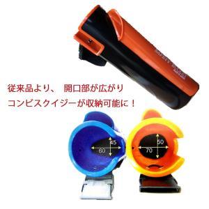 セーフティバケット オレンジ(コンビ用)|doiken