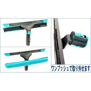 MOERMAN モアマン コンビネイター2.0スクイジーセット 35cm|doiken