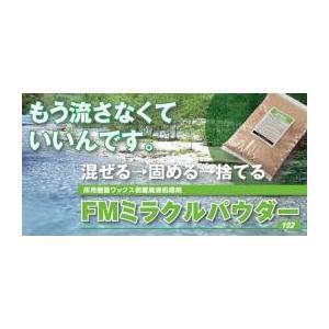 FMミラクルパウダー102 5kg|doiken