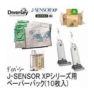 ディバーシ ジェイセンサーXP用ペーパーバック(10枚入) doiken