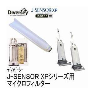 ディバーシ ジェイセンサーXP用マイクロフィルター doiken