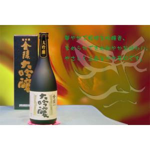 地酒を使った日本酒ボトル彫刻 金陵超特選 大吟醸 doikoubou 02