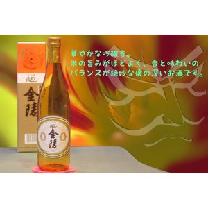 地酒を使った日本酒ボトル彫刻 大吟醸超金陵 doikoubou 02
