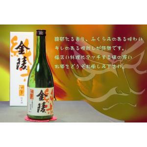 地酒を使った日本酒ボトル彫刻 純米金陵 さぬきよいまい|doikoubou|02