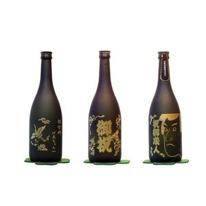 地酒を使った日本酒ボトル彫刻 純米金陵 さぬきよいまい|doikoubou|05