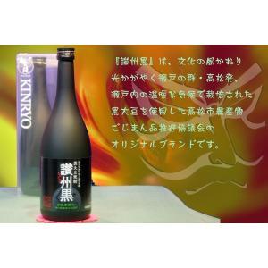 地酒を使った焼酎ボトル彫刻 黒大豆焼酎 讃州黒|doikoubou|02