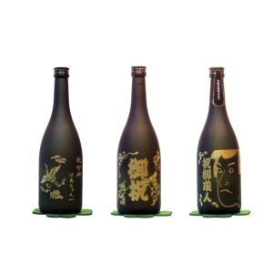 地酒を使った焼酎ボトル彫刻 黒大豆焼酎 讃州黒|doikoubou|05