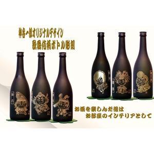 地酒を使った焼酎ボトル彫刻 黒大豆焼酎 讃州黒|doikoubou|06