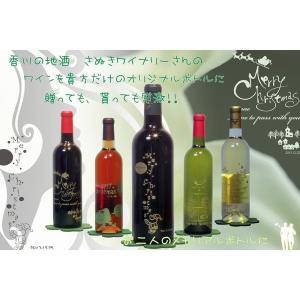 地酒を使ったワインボトル彫刻 瀬戸の月光|doikoubou|03