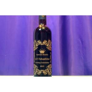 地酒を使ったワインボトル彫刻 瀬戸の月光|doikoubou|05