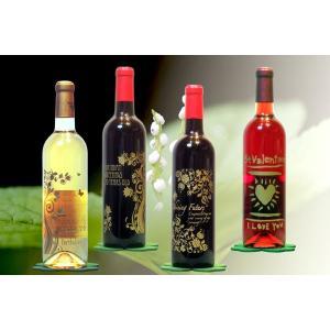 地酒を使ったワインボトル彫刻 瀬戸の月光|doikoubou|06