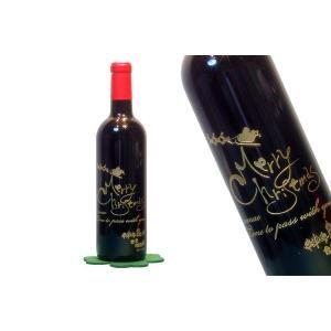 地酒を使ったワインボトル彫刻 シャトー志度|doikoubou|05