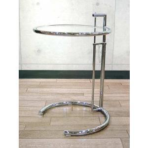 ■商品名:  カクテルサイドテーブル E1027  ■デザイナー: IEileen Gray アイリ...