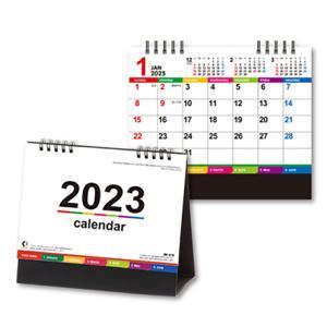 名入れ 卓上カレンダー2018 機能的 カラーインデックス 200冊(1冊あたり440円)