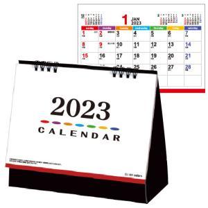 卓上カレンダー 2019 カラーズ(1冊〜29冊) シンプルデザイン