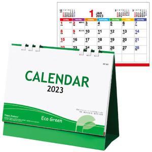 卓上カレンダー 2018 シンプル エコグリーン 30冊〜99冊(1冊あたり188円)