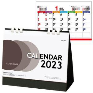 卓上カレンダー 2018 シンプル エコブラウン(大) 30冊〜99冊(1冊あたり188円)