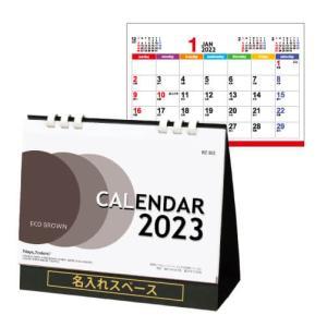 卓上カレンダー 2018 シンプル エコブラウン(小) 30...
