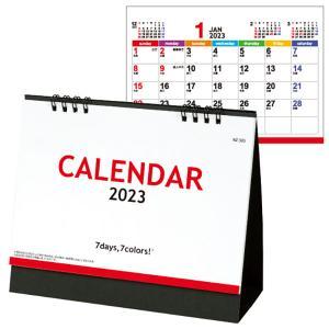 卓上カレンダー 2018 シンプル セブンデイズセブンカラーズ(大) 100冊以上(1冊あたり175円)