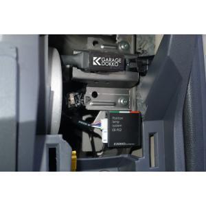 ポジションランプシステム車速感応式ヘッドライトオフコントローラ EB-P02 dokko-store 02