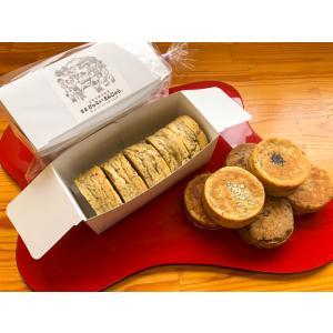 當麻どっこいまんじゅう4種(プレーン、クリームチーズ、あずき、渋皮くり)10個セット|dokkoi-aki