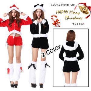 サンタクロース サンタ コスプレ衣装 コスチューム ネコ耳 パーカー 長袖 セットアップ クリスマス