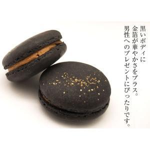 ギフト スイーツ プレゼント 男前マカロン6個(冷凍便)|dolcediroccacarino|06