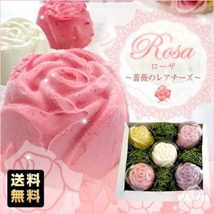 ギフト スイーツ プレゼント 送料無料 バラの形をしたレアチーズ ローザ5個(冷凍便)|dolcediroccacarino