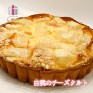 ギフト スイーツ プレゼント 白桃のチーズタルト(冷凍便)|dolcediroccacarino