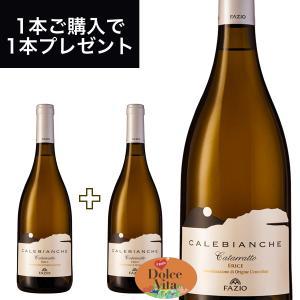 カタラット カレビアンケ DOC エリチェ 750ml イタリア直輸入 白ワイン Fazio(ファツィオ)|dolcevita-kagurazaka