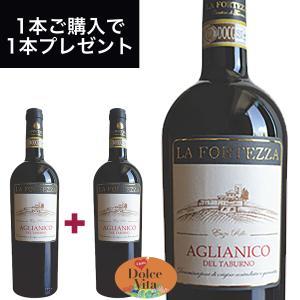 アリアニコ DOCG タブルノ (AGLIANICO DOCG TABURNO) 750ml  イタリア直輸入 赤ワイン ラ フォルテッツァ dolcevita-kagurazaka