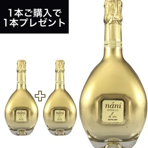 ナニ オテッロ エクストラ ドライ ゴールド 750ml  イタリア直輸入 スパークリング 白  CECI(チェチ)|dolcevita-kagurazaka