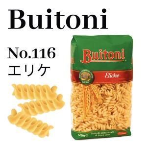 イタリア直輸入 ショートパスタ 12袋 6kg Buitoni ブイトーニ No.116 エリケ 業務用 dolcevita-kagurazaka